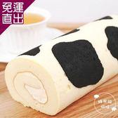 糖果貓烘焙 乳牛蛋糕捲(420g/條)【免運直出】