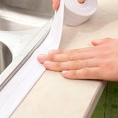 密封貼 廚房水槽 縫隙 浴室 門縫 水槽密封條 防霉 防水條 自黏 防汙條 邊條 【Q247-2】慢思行