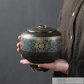 百貝 茶葉包裝禮盒 陶瓷密封罐通用半斤紅茶綠茶普洱茶布包茶葉罐  夏季新品
