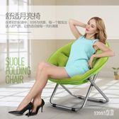 小型沙發 臥室簡易彈力小型可愛單人懶人沙發落地房間寢室粉色季日式女孩 LN6477 【小型沙發】