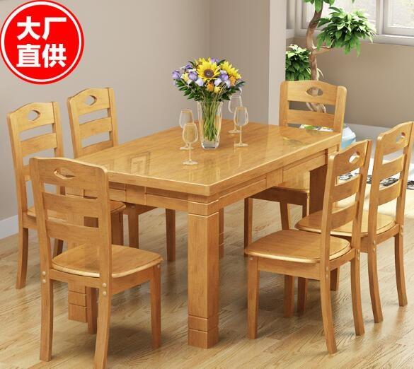 實木餐桌 實木餐桌長方形餐桌椅組合現代簡約小戶型家用吃飯桌子1.2米4人6 ATF 蘑菇街小屋