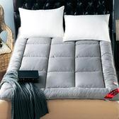 床墊1.8m床1.5m床1.2m單人雙人褥子墊背被學生宿舍海綿榻榻米床褥 YYJ深藏blue