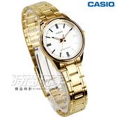 CASIO卡西歐 LTP-V005G-7A 簡約時刻流行指針女錶 不銹鋼 白x金色電鍍 LTP-V005G-7AUDF