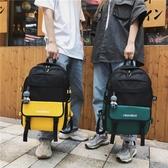 雙肩包 ins風雙肩包男時尚潮流韓版原宿高中大學生潮牌大容量背包 莎瓦迪卡