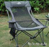 戶外兩用簡易摺疊躺椅便攜式靠背釣魚休閒椅辦公室懶人午休床WD 晴天時尚館