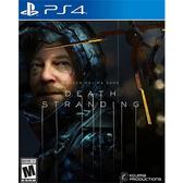 【PS4 遊戲】死亡擱淺 Death Stranding《中文版》