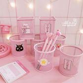 學生可愛多功能筆筒創意時尚韓國小清新辦公桌面擺件化妝刷收納桶 【快速出貨八折免運】