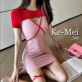 克妹Ke-Mei【AT68330】獨家,自訂款!修身交叉撞色綁帶設計感連身洋裝
