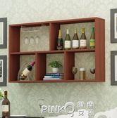 簡約酒架酒櫃壁掛式餐廳飯店墻上裝飾懸掛紅酒架多層置物架可定做
