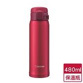 象印 不鏽鋼真空保溫瓶SE48RZ(480ml)【愛買】