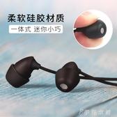 睡眠耳機入耳式有線舒適無痛帶著睡覺的側睡舒服專用矽膠不壓耳隔音 當當衣閣