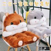 『潮段班』【VR000156】可愛倉鼠坐墊 靠墊 車用 辦公室用 家用 多功能二合一座墊 娃娃