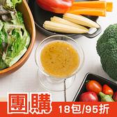 團購18包/箱 打95折 - 廣達香 義大利油醋醬(1kg)