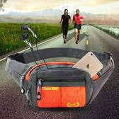 迷你腰包戶外運動腰袋男女休閒跑步手機包收納袋貼身多層錢包騎行【卡米優品】