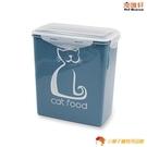 貓狗糧桶寵物儲糧桶防潮密保險封存儲罐糧食收納【小獅子】