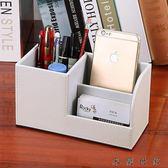 文具收納盒辦公室桌面裝筆筒