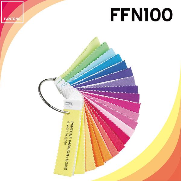 《PANTONE 》尼龍鮮豔色套裝【nylon brights set】FFN100