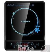電磁爐KONKA/康佳電磁爐KEO-19AS35大功率家用爆炒電池爐 數碼人生