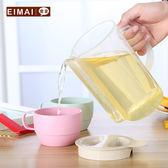 家用大容量冷水壺套裝塑料涼水壺豆漿果汁花茶壺套裝耐高溫水杯扎『米菲良品』