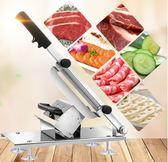 牛羊肉切片機手動 切肉機 家用切肥牛羊肉捲切片機凍肉刨肉機MJBL