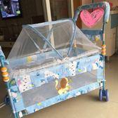 嬰兒床新款鐵小手推床寶寶睡籃多功能推車便攜bb歐式簡易小床蚊帳igo      韓小姐