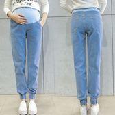 中大尺碼 孕婦休閒褲秋季3-9個月韓版女時尚2018新款寬鬆牛仔褲 ys6635『時尚玩家』