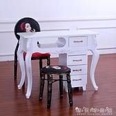 美甲桌子椅套裝網紅雙人歐式凳工作小型美甲臺處理經濟型單人 聖誕節全館免運
