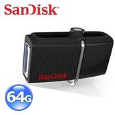 SanDisk Ultra Dual OTG隨身碟 64GB USB3.0傳輸