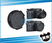 黑熊館 Panasonic LUMIX DMC-LX100 三片式自動鏡頭蓋 類單眼賓士蓋 免安裝LX100
