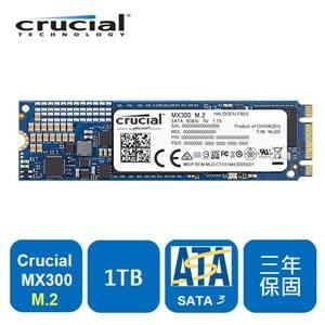 【綠蔭-免運】Micron Crucial MX300 1050GB SSD (M.2 Type 2280SS)