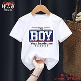 男童短袖T恤新款洋氣童裝中大童兒童白色上衣【齊心88】