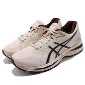 【六折特賣】Asics 慢跑鞋 Gel-Nimbus 20 SP 米白 咖啡 櫻花特殊系列 運動鞋 男鞋【PUMP306】 T804N0229