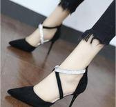 高跟鞋法式少女高跟鞋春季性感百搭鉆交叉帶潮網紅韓版尖頭細跟單鞋  海角七號