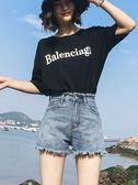 褲子 夏新款韓版港味復古毛邊牛仔短褲女高腰顯瘦闊腿寬松熱褲 艾維朵