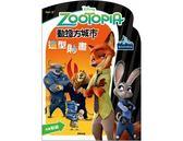 動物方城市 造型貼畫 DS007E 根華 (購潮8) Disney Zootopia