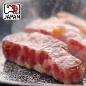 【任選免運】日本A5純種黑毛和牛紐約克牛排1片組(200公克/1片)