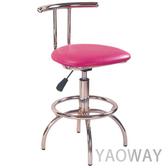 【耀偉】氣壓高吧椅E5133-餐椅/會客椅/洽談椅/工作椅/吧檯椅/造型椅/高腳椅/