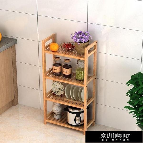 廚房置物架整理架實木客廳儲物架層架臥室夾縫收納架 黛尼時尚精品 快速出貨