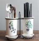 北歐筷子簍陶瓷筷子架家用瀝水筷子筒筷子桶筷子籠收納置物架筷盒 小時光生活館