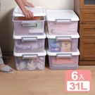 特惠-《真心良品》白瑟掀蓋式收納整理箱31L-6入組