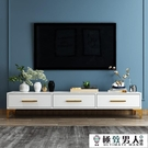 電視柜現代簡約茶幾組合北歐墻柜客廳家用輕奢小戶型臥室電視機柜【極致男人】