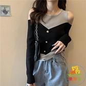 針織衫女韓版時尚設計感紐扣拼接露肩套頭上衣