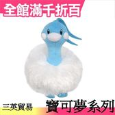 【七夕青鳥】日本原裝 三英貿易 寶可夢系列 絨毛娃娃 第一彈 pokemon 皮卡丘【小福部屋】
