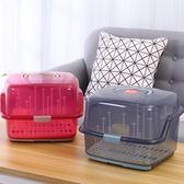 手提嬰兒奶瓶收納箱便攜晾乾架瀝水儲物箱帶蓋防塵寶寶餐具收納盒   魔法鞋櫃
