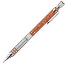 ZEBRA MA41 Frisha 0.5mm 搖按兩用自動鉛筆