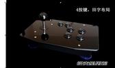 遊戲搖桿無延時usb拳皇97搖桿遊戲電腦街機搖桿街霸鐵拳安卓手機 傑克型男館