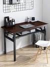 可摺疊電腦臺式桌簡易家用臥室書桌簡約現代學生寫字桌租房小桌子 樂活生活館