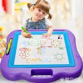 兒童畫板 磁性寫字板寶寶嬰兒玩具1-3歲2幼兒彩色超大涂鴉板套裝