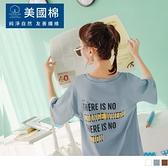 《KG1085-》美國棉。英文色塊標語寬鬆上衣 OB嚴選