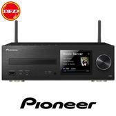 (殺!現貨) Pioneer  XC-HM82-K  Hi-Fi CD網絡播放器  藍牙/Wi-Fi/IPod/CD/USB 公貨 免運 送創見8G隨身碟